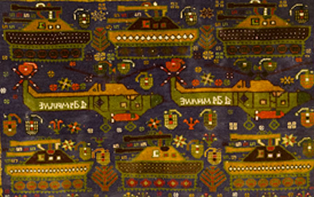 Detail of Afghan war rug